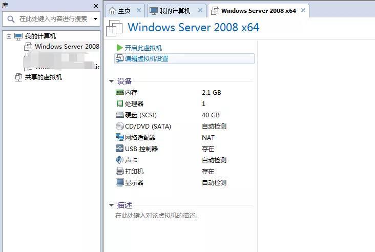 具体操作步骤可以参考之前的《阿里云网站服务器镜像取证方法》.