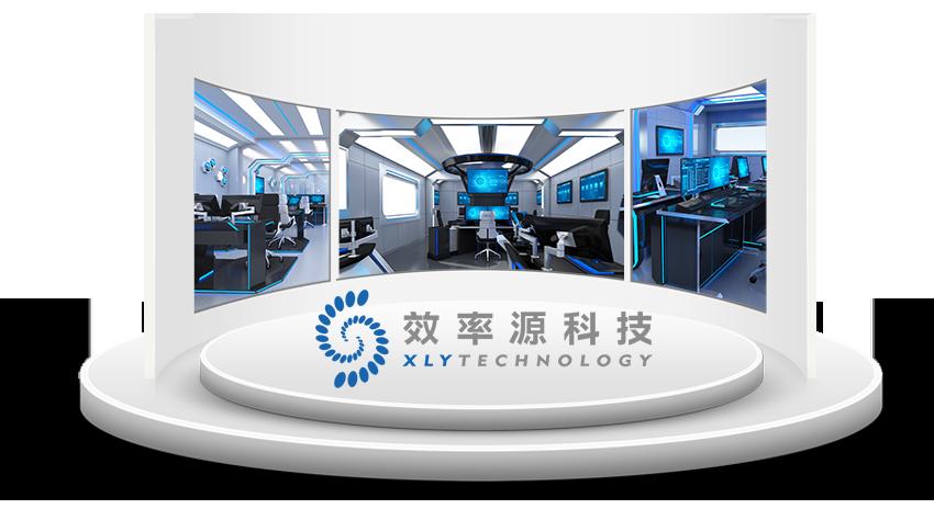 效率源实验室虚拟化平台.png