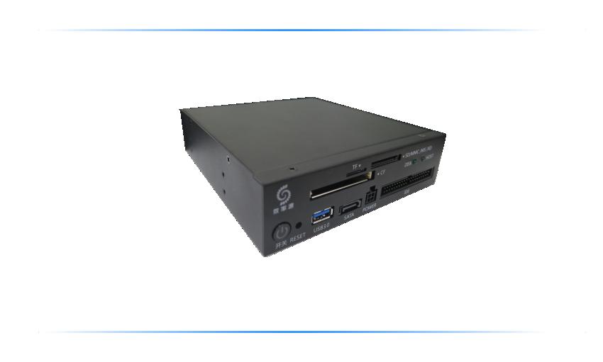 XLY-P240只读设备.png